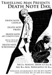 DEATH NOTE wordpress